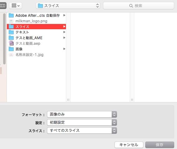 screenshot 206
