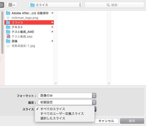 screenshot 207