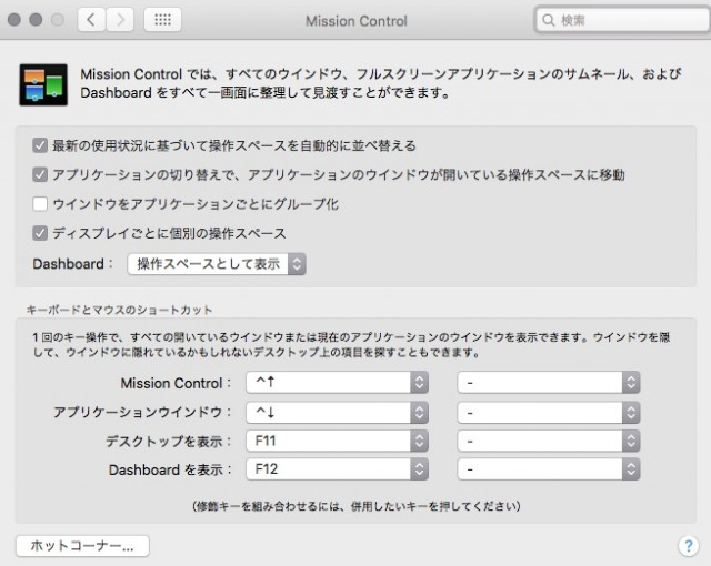 screenshot 496