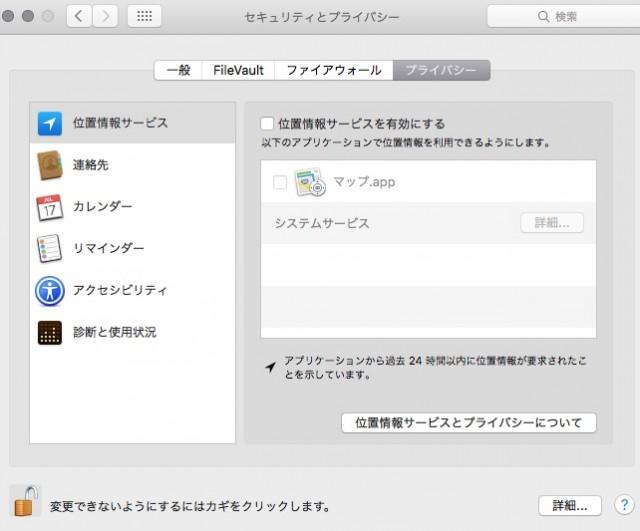 screenshot 537