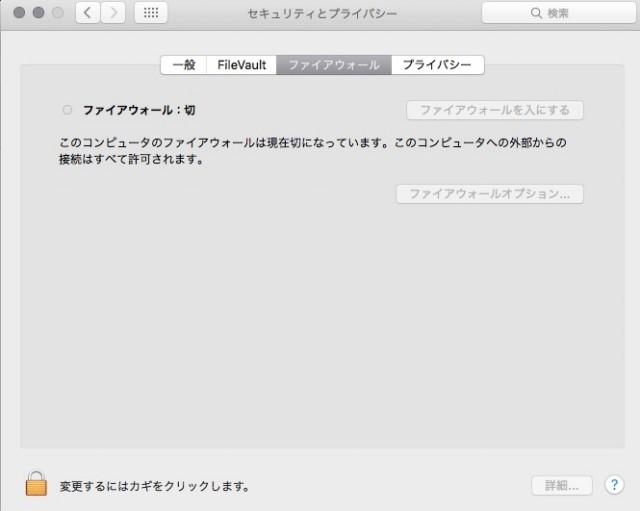 screenshot 572