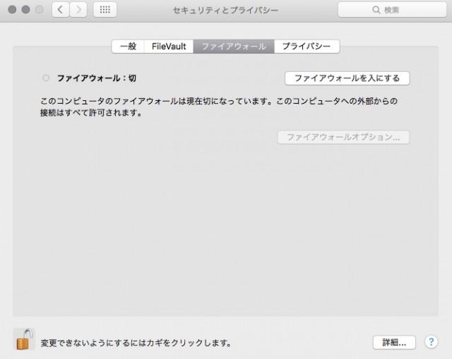 screenshot 573