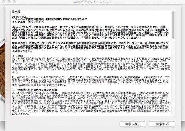 screenshot 592