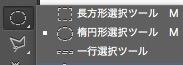 screenshot 778