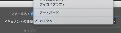 screenshot 788