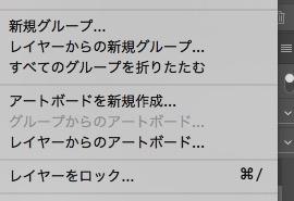 screenshot 791
