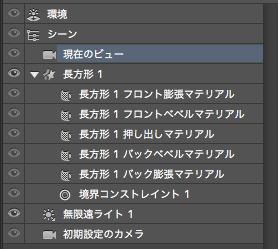 screenshot 801
