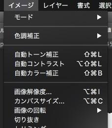 screenshot 850