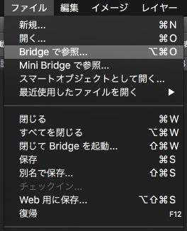 screenshot 865