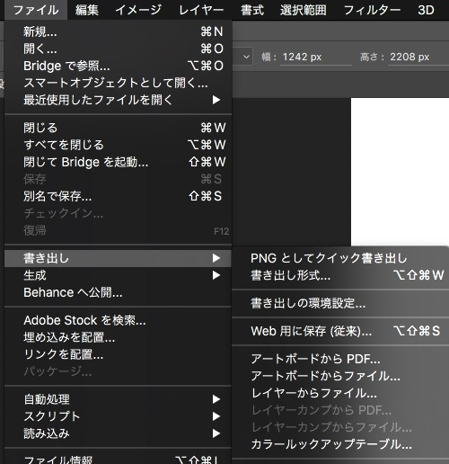 screenshot 867