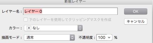 screenshot 875