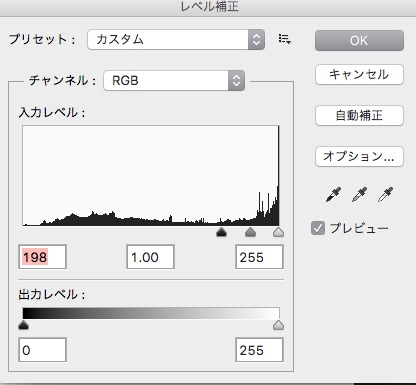 screenshot 897