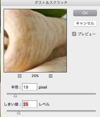 screenshot 952