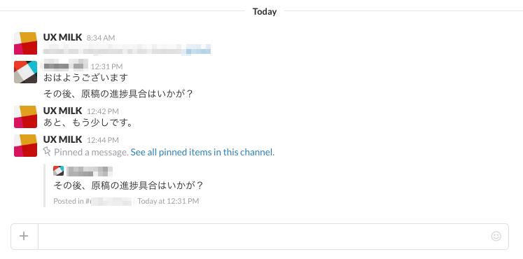 返信_009