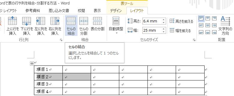 2016-05-30 (5)