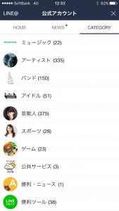 IMG_4547