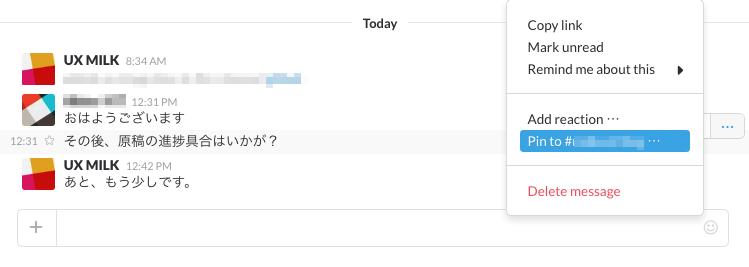返信_007