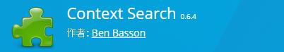 https://addons.mozilla.org/ja/firefox/addon/context-search/?src=ss