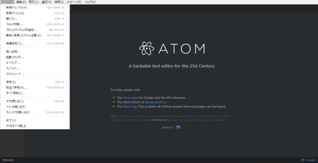 Atom_11