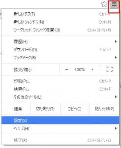 google テーマ変更
