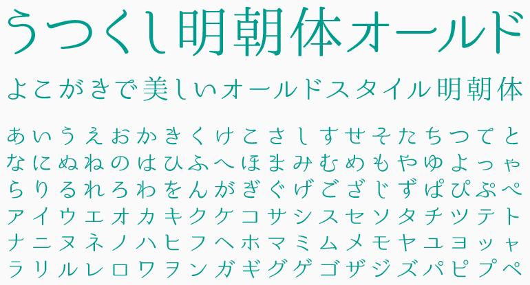 2016-06-06_18h46_24