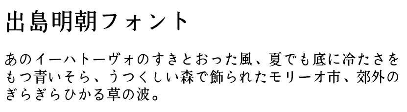 2016-06-06_20h08_26