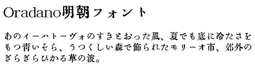 2016-06-07_18h34_49