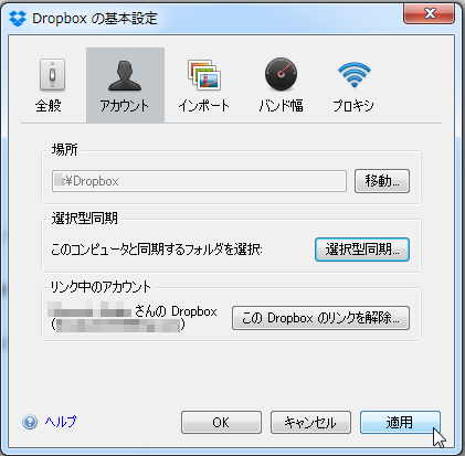 08_Dropbox選択型