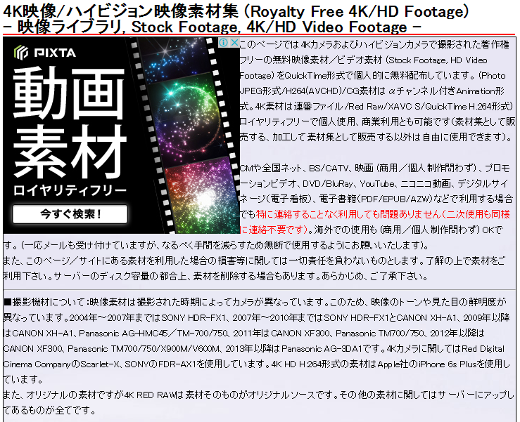 4K映像 ハイビジョン映像素材 HD素材 4K素材 ビデオ素材  Royalty Free HD Footage  Stock Footage  HD Video FootageHD Video Footage  4K Video Footage