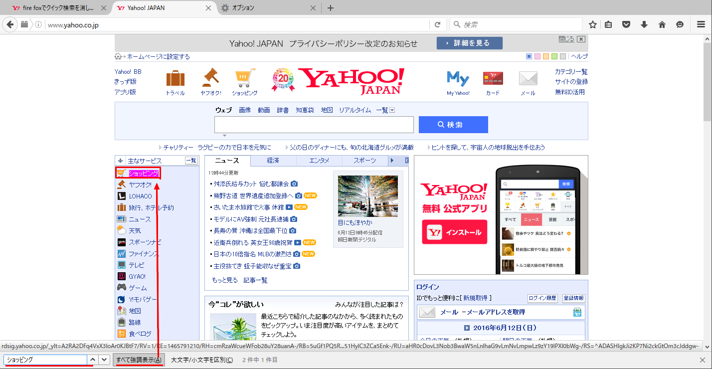 検索機能5