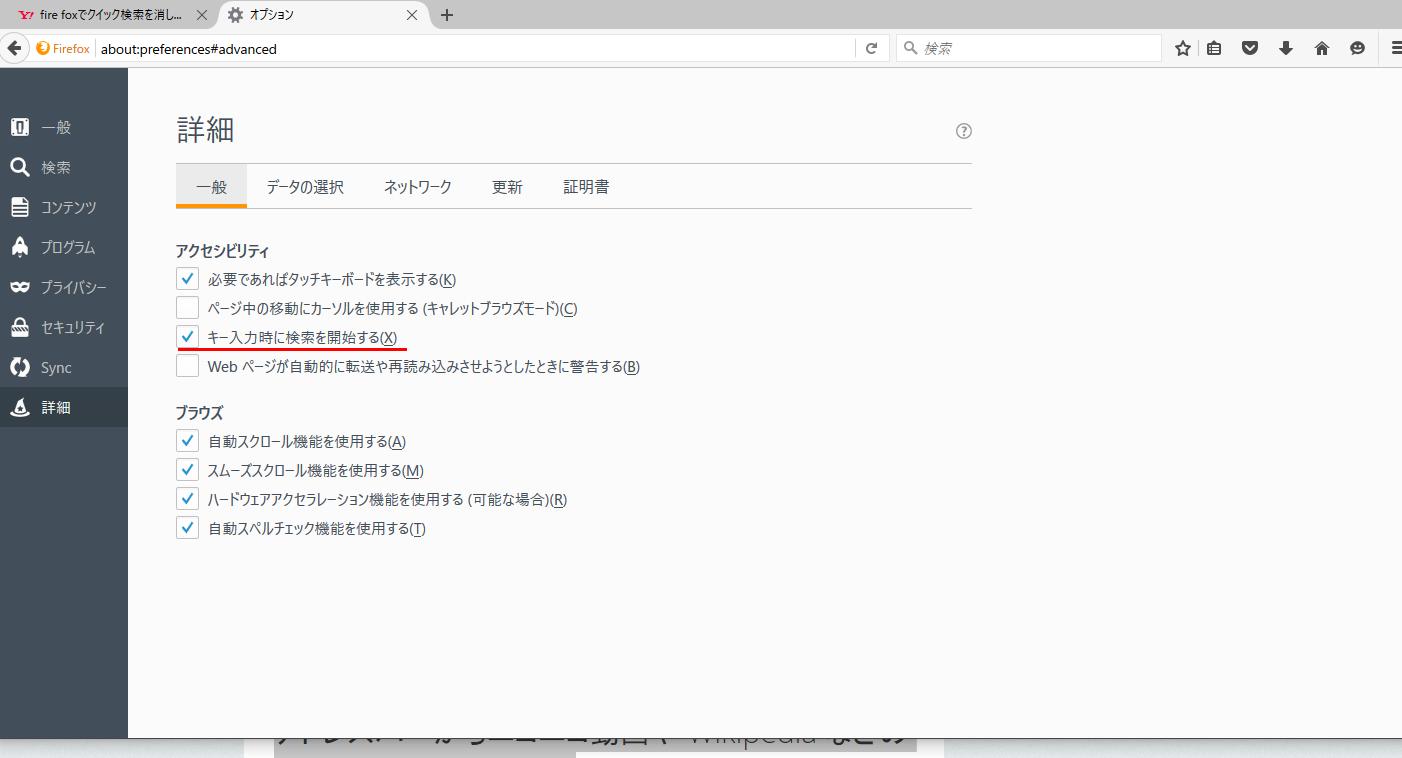 検索機能6