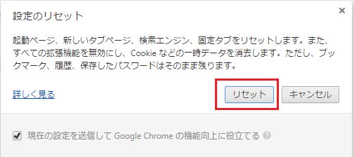 google クリーンアップ5