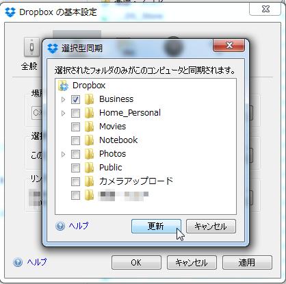 06_Dropbox選択型