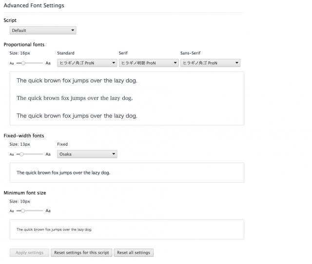 Advanced_Font_Setting_Web