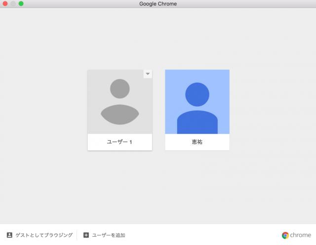 ChromeUser2