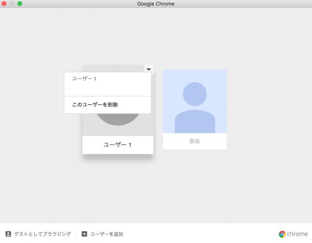 ChromeUser3