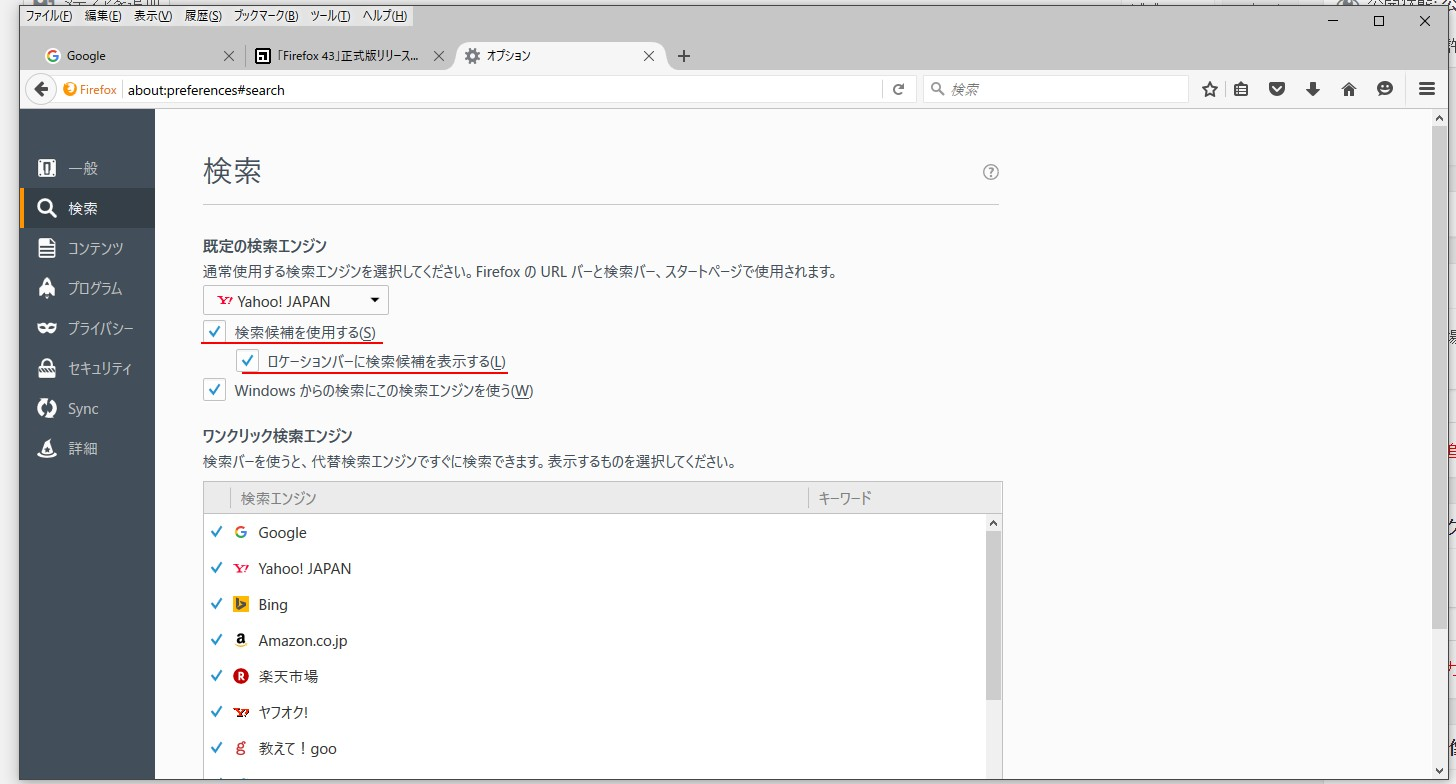 検索機能3