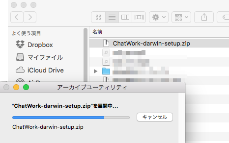 chat-mac_004