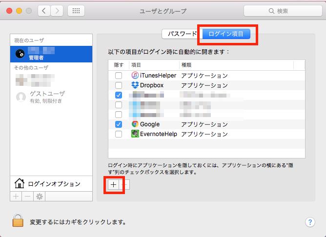 chat-mac_012