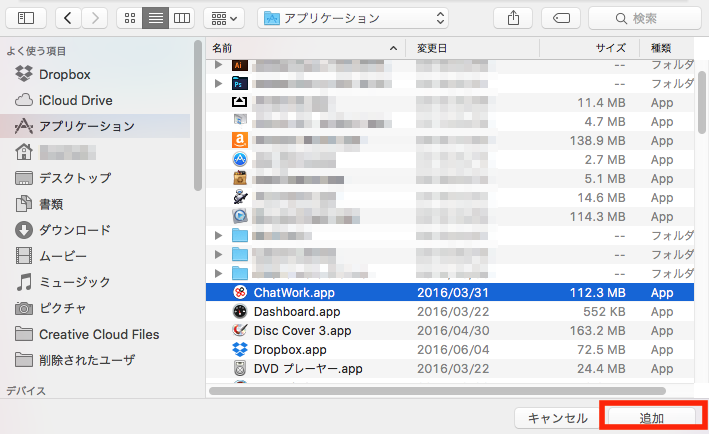 chat-mac_013