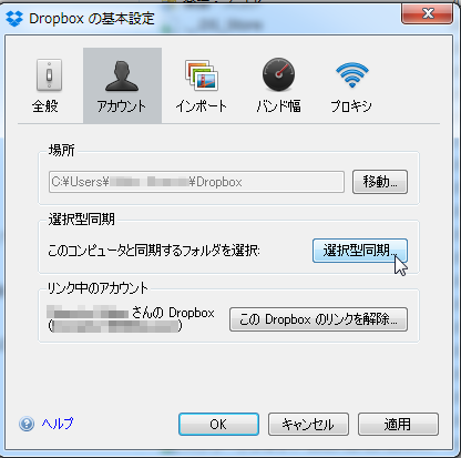 04_Dropbox選択型