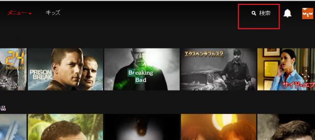 Netflix 動画検索