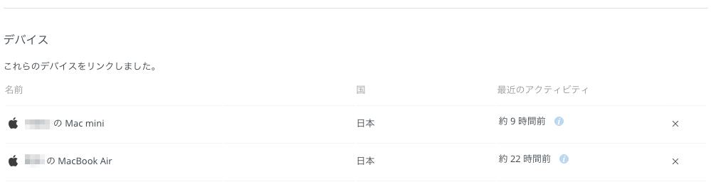 03_Dropboxセキュリティ