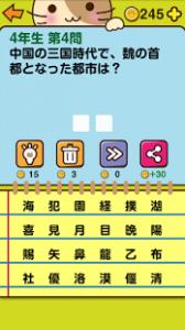 zatugaku04