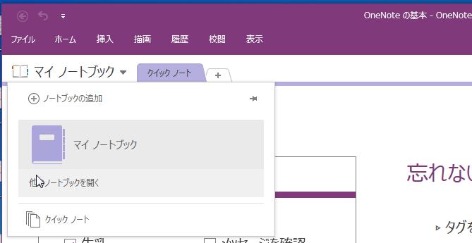 15_import