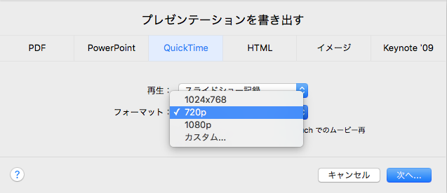 05_Keynote動画