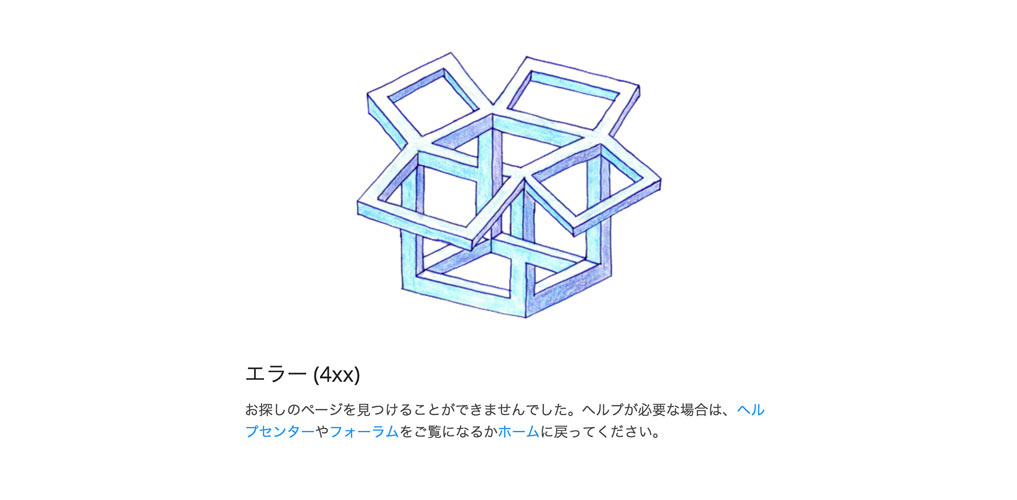 404_dropbox