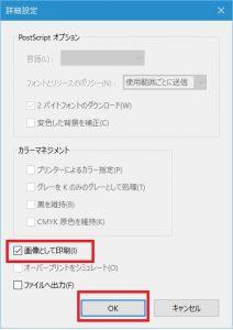 PDF_txt2-4