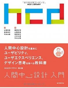 book_02