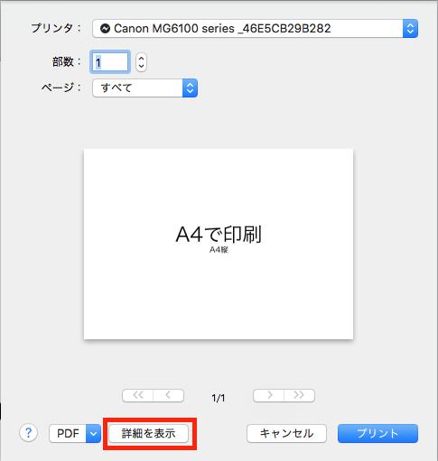 08_Keynote_A4印刷
